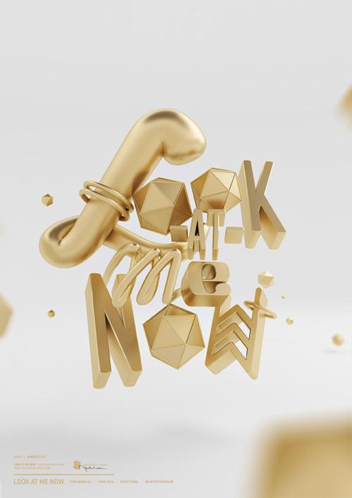 3d-typography-bshk-63