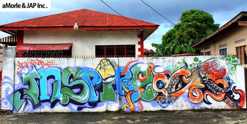 Inspire 2010