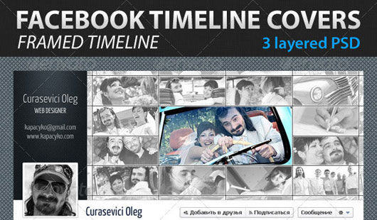 Framed Facebook Timeline Covers