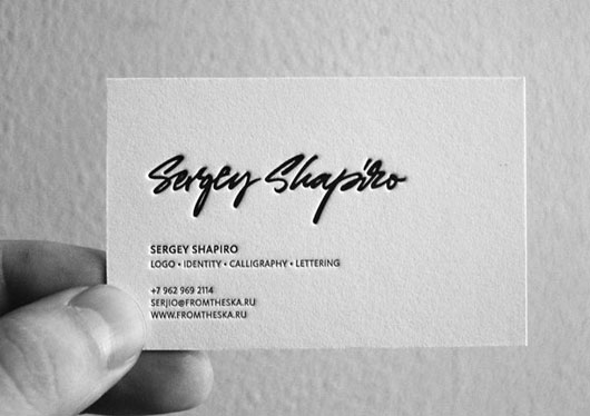 Personal business card 65 examples web graphic design bashooka sergey shapiro colourmoves