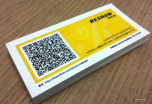 Personal QR Card