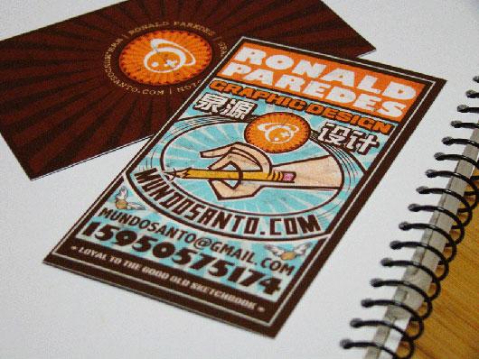 Ronald Paredes / mundosanto.com business card