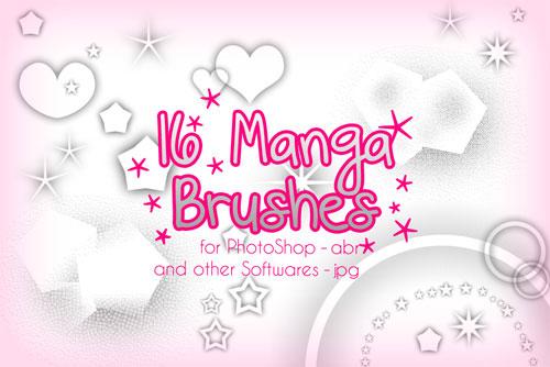 16 manga brushes