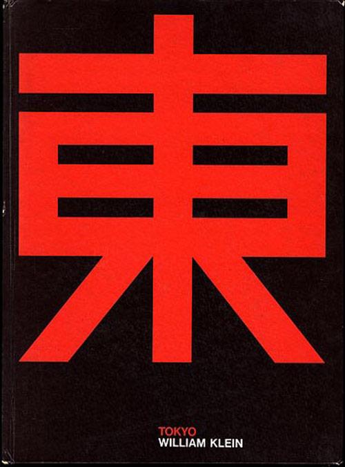tokyo_book_cover_39