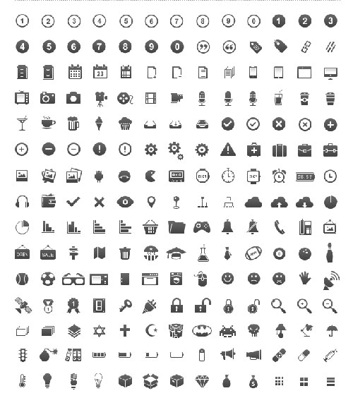 45 useful free psd icons