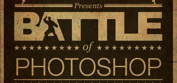 poster-psbattle-6