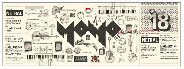 Monophone_Ticket_Design_4