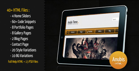 Anubis Ultimate HTML Theme