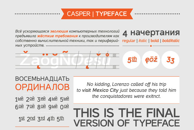 casper-8