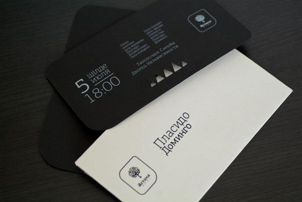 ticket-designs-1