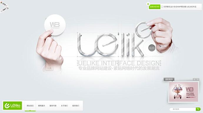 UElike