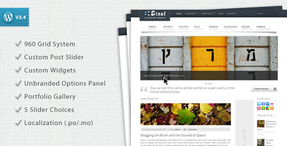 Einat Magazine for WordPress