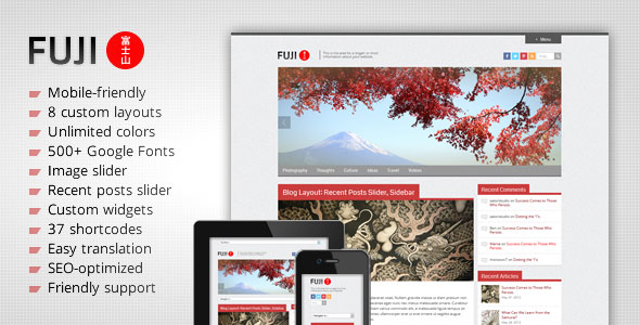 Fuji - Clean Responsive WordPress Theme