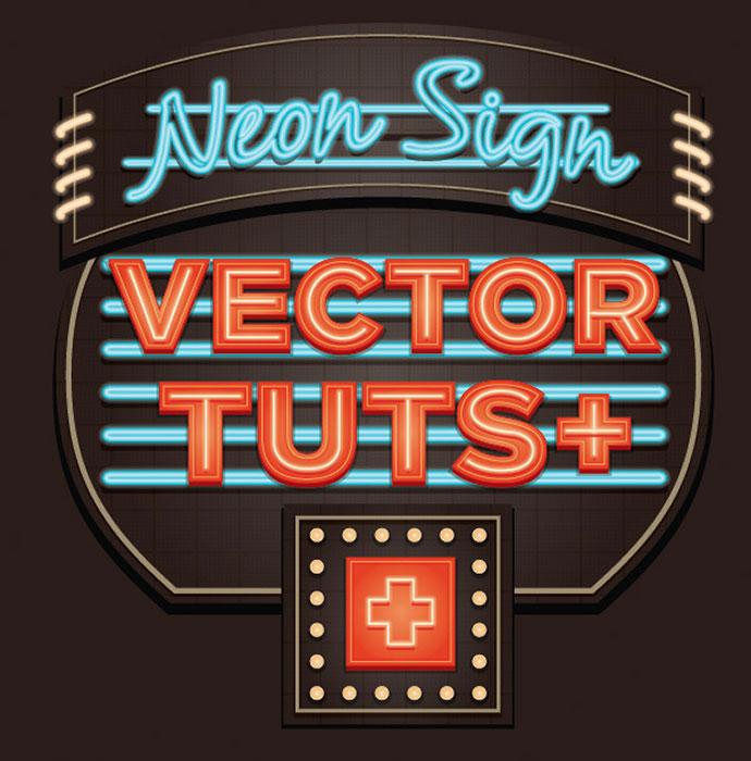 vector-tuts-3