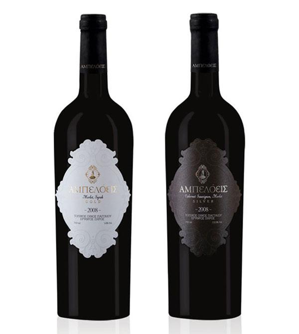 Ampeloeis Winery
