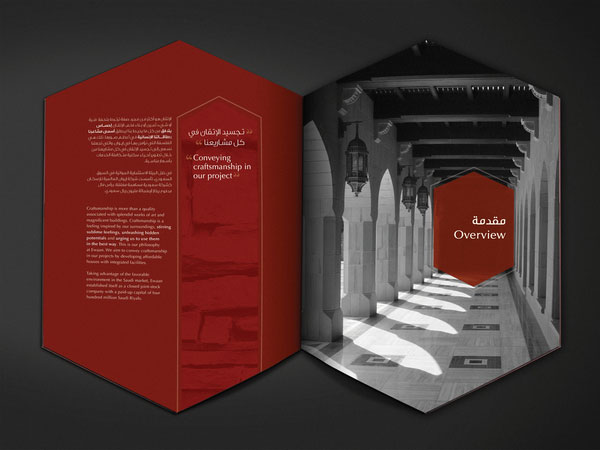 45 interesting brochure designs inspiration web graphic design bashooka - Corporate flyer inspiration ...