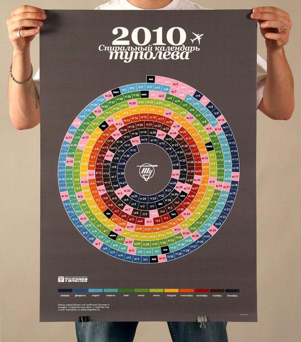 Spiral calendar 2010