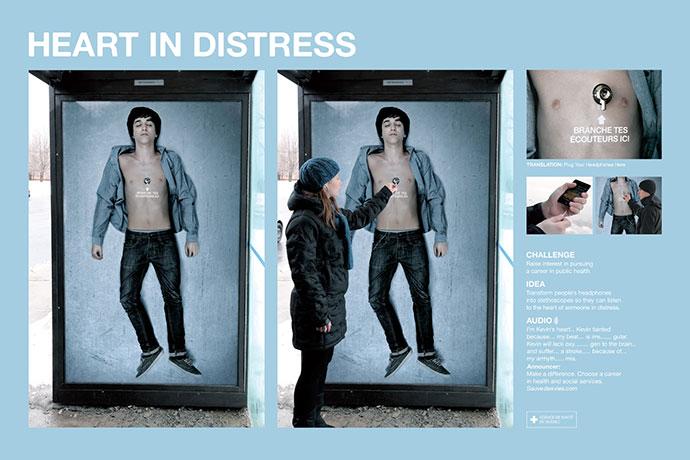 ASSS: Heart In Distress