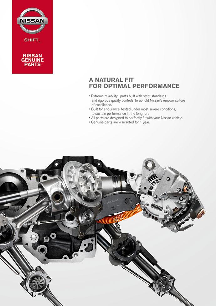 Nissan: Natural Fit, 3