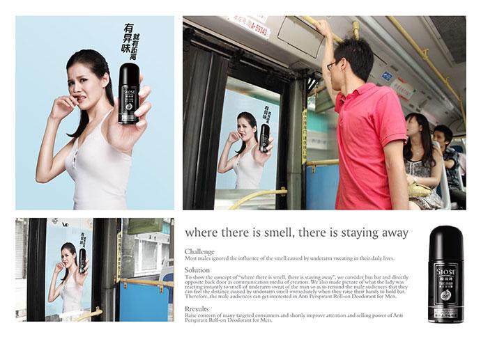 Siose Anti Perspirant Roll-on Deodorant for Men: Bus doors
