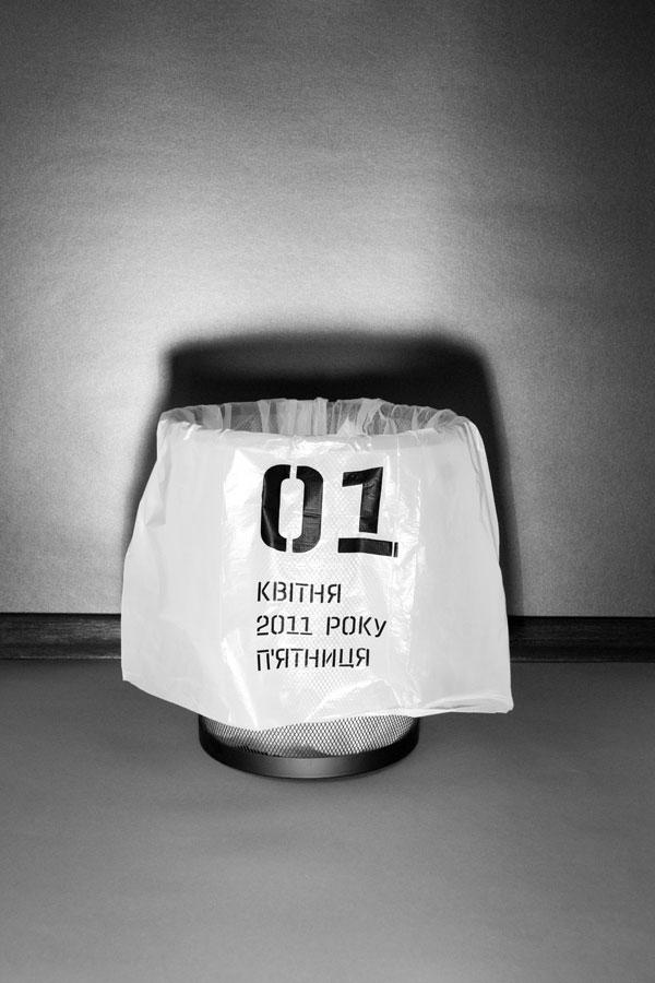 trash-calendar-8