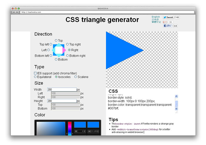 10 CSS Tools Must Have For Web Designers – Bashooka