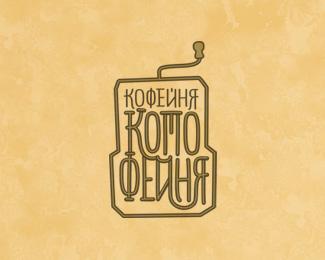 Kotofeinya