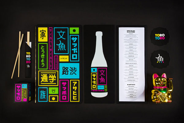 45 remarkable food  u0026 drink menu designs  u2013 bashooka