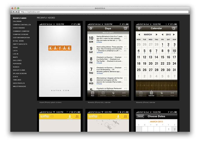 web-ui-tools-8