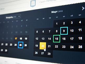 Calendar process