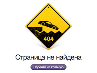 404, Page Not Found