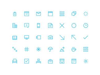 35 Thin Icons Set