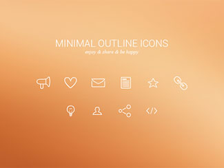 Minimal Outline Icons