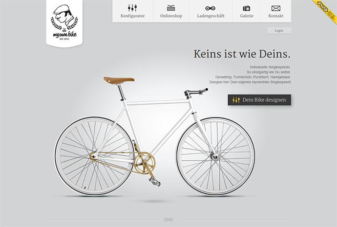 myownbike-17