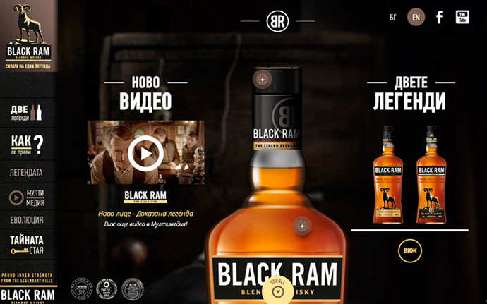 Black Ram Whisky by http://www.edesign.bg
