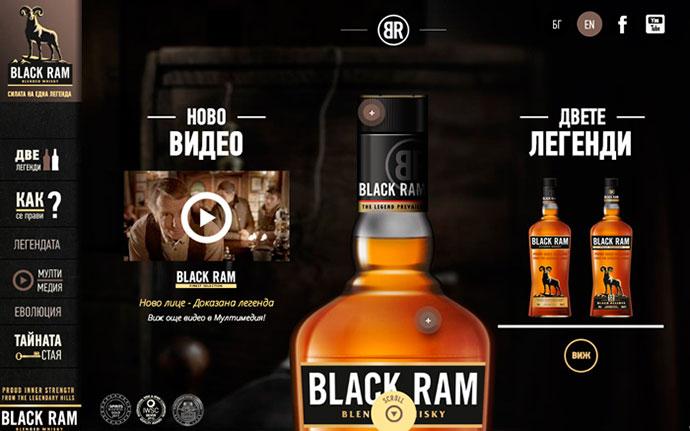Black Ram Whisky by http://www.edesign.bg