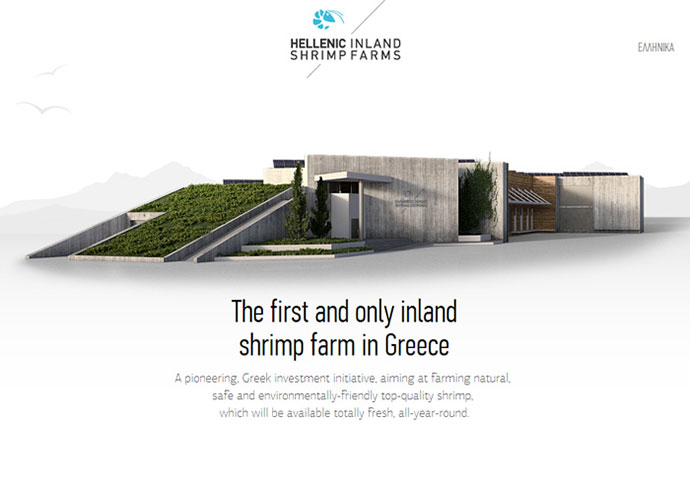 Hellenic Inland Shrimp Farms