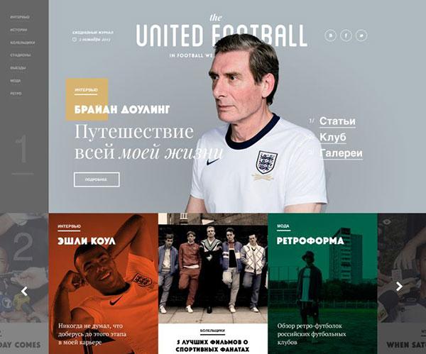 The united football