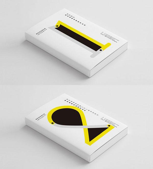 Series book cover design graphic design book