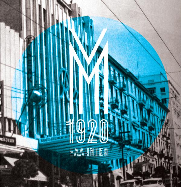 metropolis-19