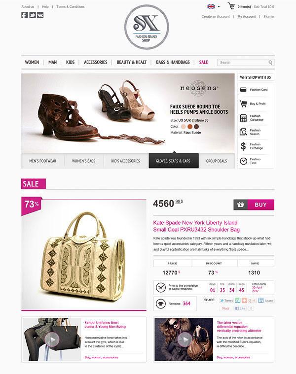 SX Fashion Brand Shop