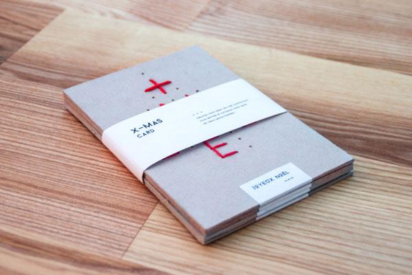 xmas-card-1