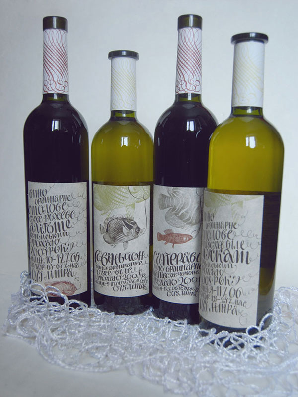 Wines package and label design