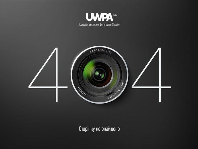 UWPA 404