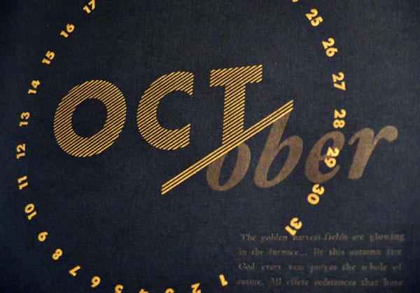 october-17
