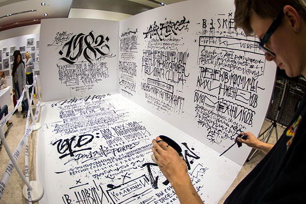 awesome typography