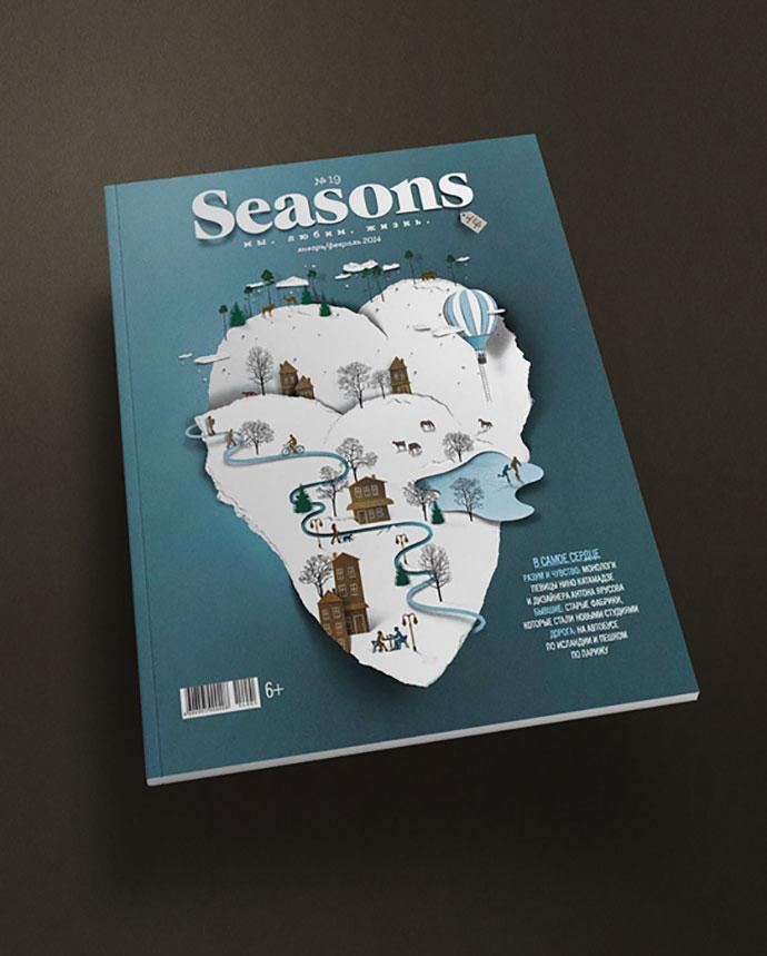 magazine winter issue