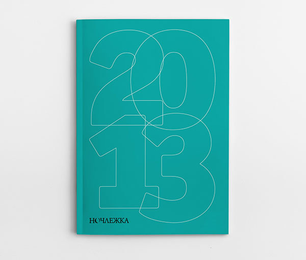 Nochlezhka Annual Report 2013