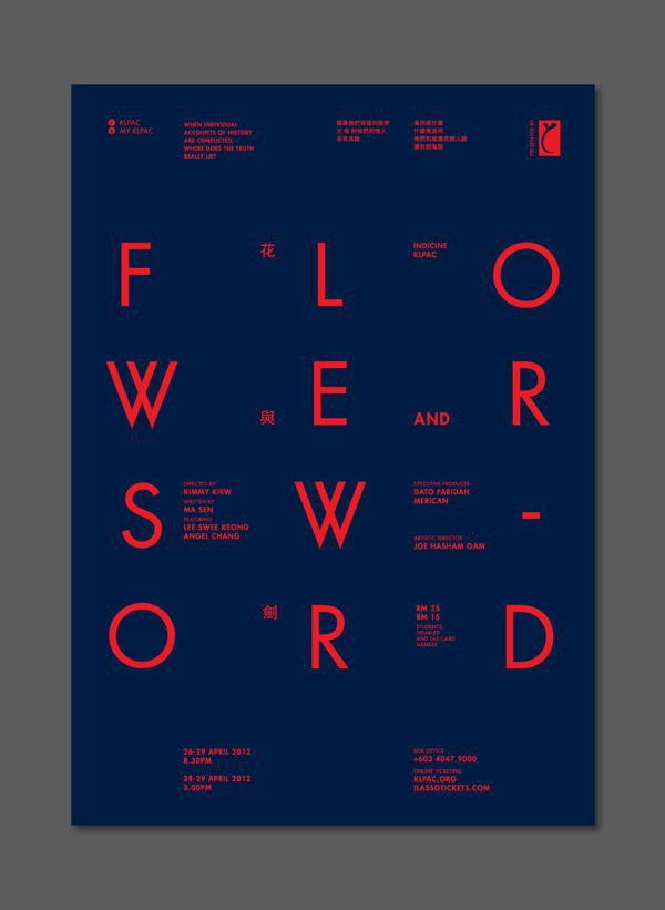 flowersword