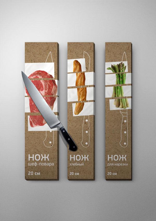 knife pack /concept/